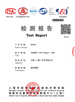 Blue light examining report